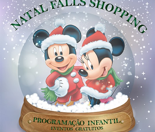 2016 - Natal Falls Shopping - Noticia site